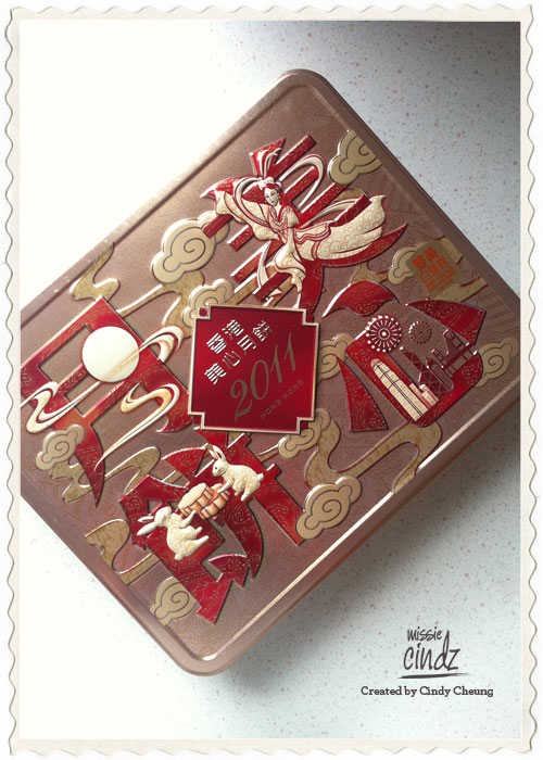 This is an example of the really extravagant tin (packaging) design for typical Chinese moon cakes
