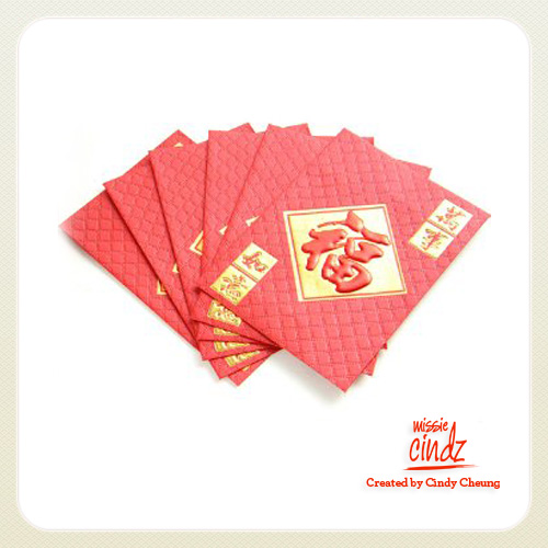 Red Chinese New Year Lucky Money Envelopes