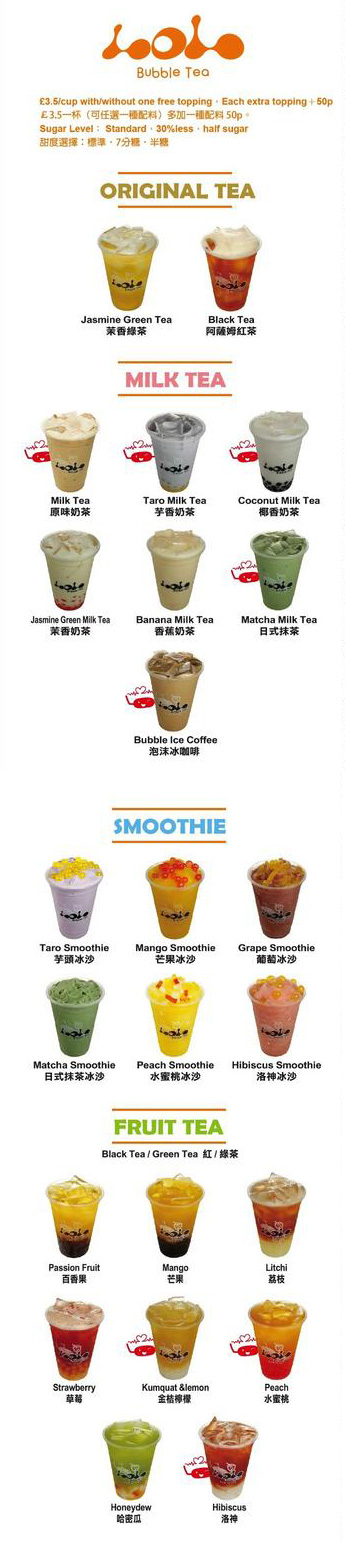 The LOL Bubble Tea flavours menu