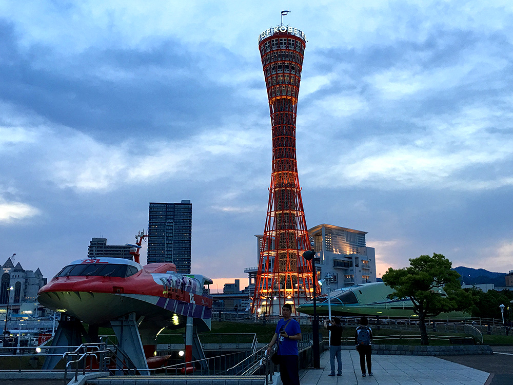 missie-cindz-kobe-tower-3