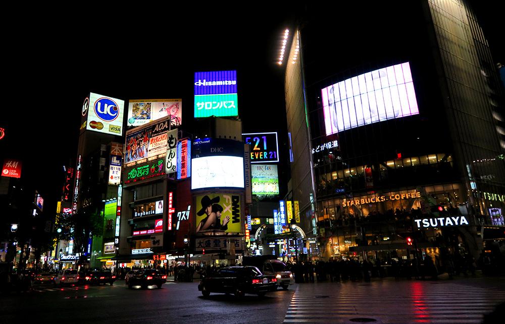 missie-cindz-shibuya-crossing