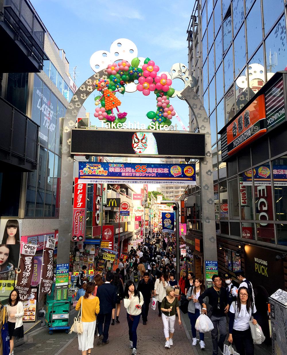 missie-cindz-takeshita-street