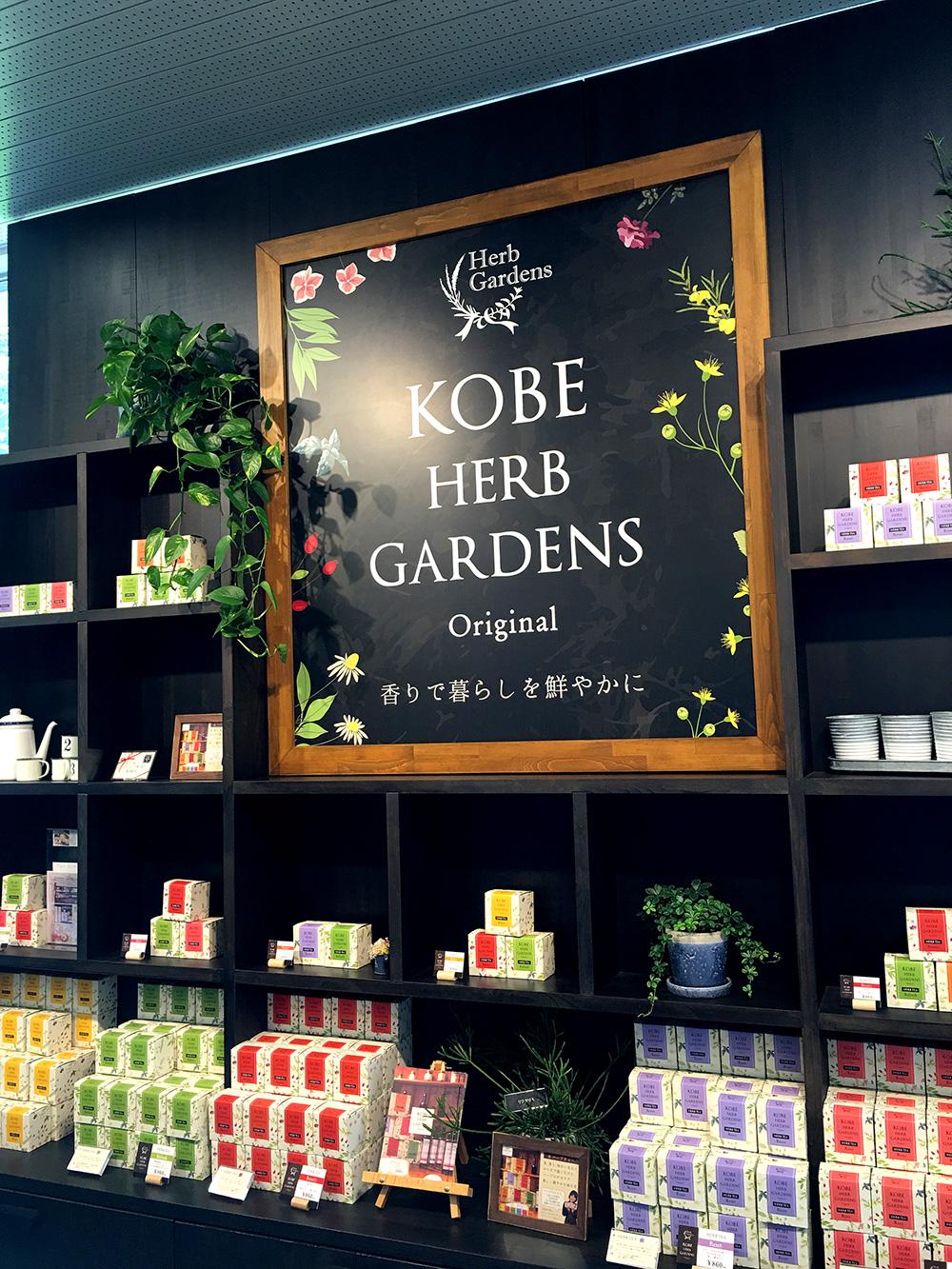 missie-cindz-the-herb-gardens-1