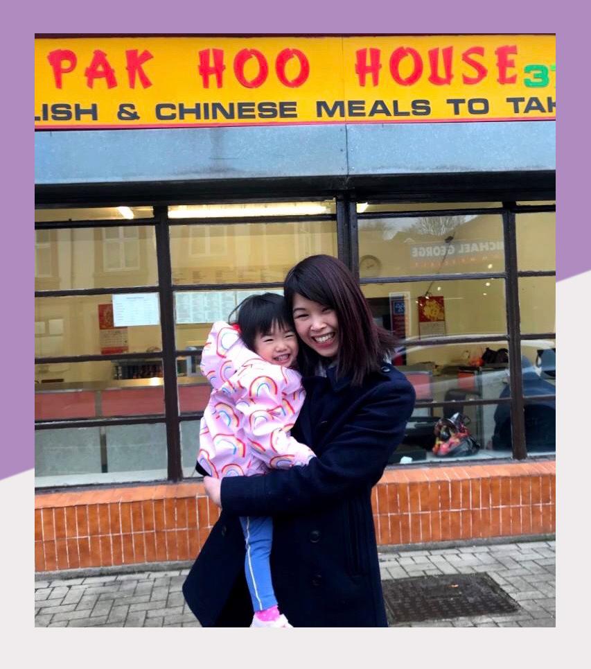 Pak Hoo House, Rotherham